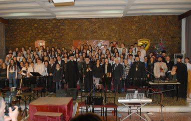 Χριστουγεννιάτικη Συναυλία στην Ι. Μητρόπολη Χαλκίδος (ΦΩΤΟ)