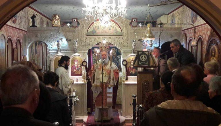 Η εορτή του Αγίου Σπυρίδωνος στην Ι. Μ. Χαλκίδος (ΦΩΤΟ)