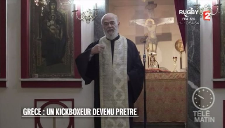 Από μποξέρ, ιερέας με πλούσιο έργο και… τα βράδια στα μπουζούκια! (ΒΙΝΤΕΟ)