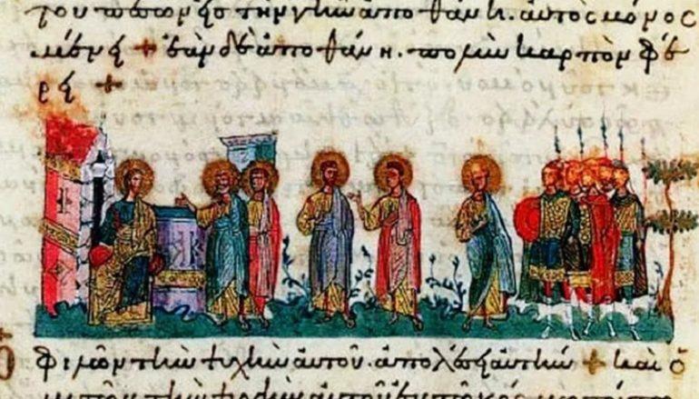 Ανακαλύφθηκε αντίγραφο της γνωστικής «Αποκάλυψης του Ιακώβου»