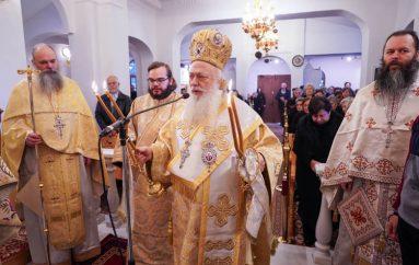 Κυριακή προ της Χριστού Γεννήσεως στην Ι. Μ. Βεροίας (ΦΩΤΟ)
