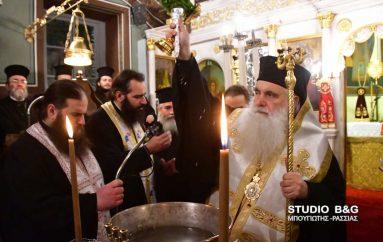 Επαναλειτούργησε ο Ιστορικός Ναός του Αγίου Σπυρίδωνα Ναυπλίου (ΦΩΤΟ)