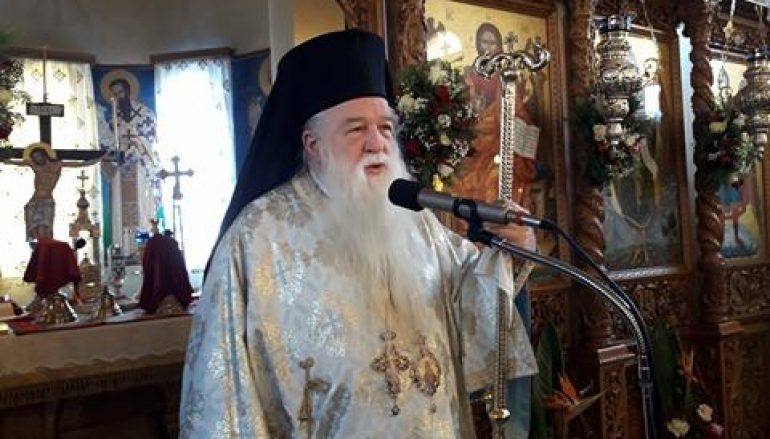 Η εορτή του Αγίου Λεοντίου στην Ι. Μ. Καλαβρύτων (ΦΩΤΟ)