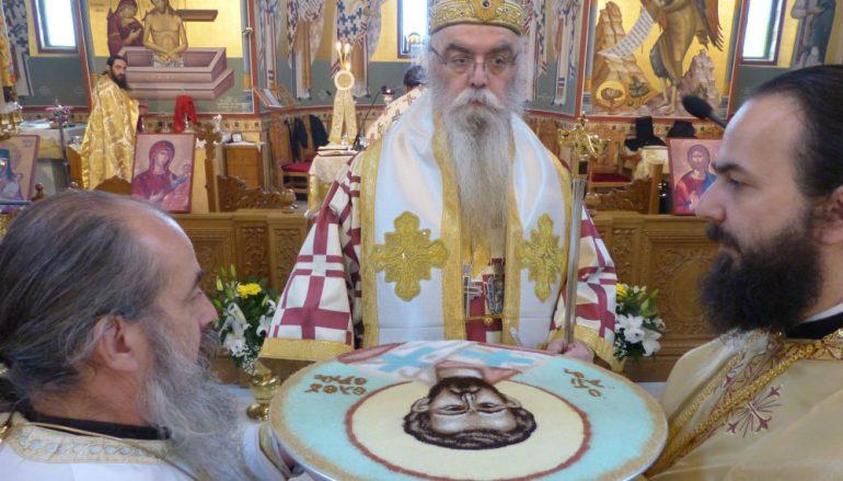 Τον Άγιο Ιερομάρτυρα Ελευθέριο γιόρτασε η Καστοριά (ΦΩΤΟ)
