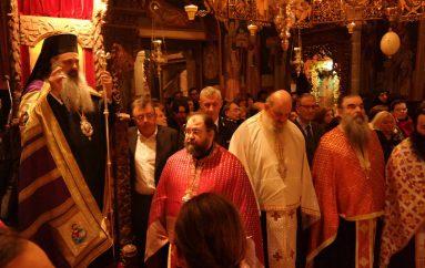 Αρχιερατικός Εσπερινός στην Ι. Μονή Αγίου Στεφάνου Μετεώρων (ΦΩΤΟ)