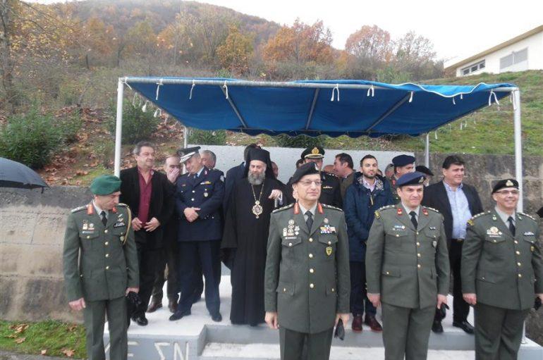 Ο Μητροπολίτης Θεσσαλιώτιδος στην ονομασία νέων Στρατονόμων (ΦΩΤΟ)