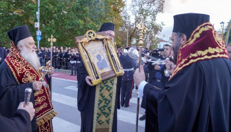 Τα Τρίκαλα υποδέχθηκαν την Παναγία Σουμελά (ΦΩΤΟ)