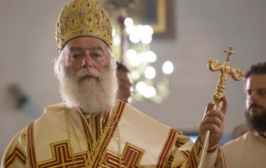 """Αλεξανδρείας: """"Μην ψάχνουμε το Χριστό σε παλάτια και πολυτελή δωμάτια"""""""