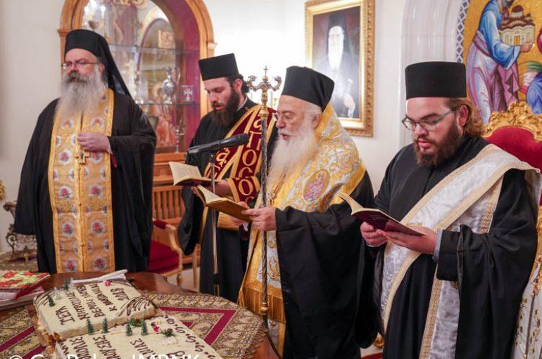 Η κοπή της Βασιλόπιτας στο Επισκοπείο της Ι. Μ. Βεροίας (ΦΩΤΟ)