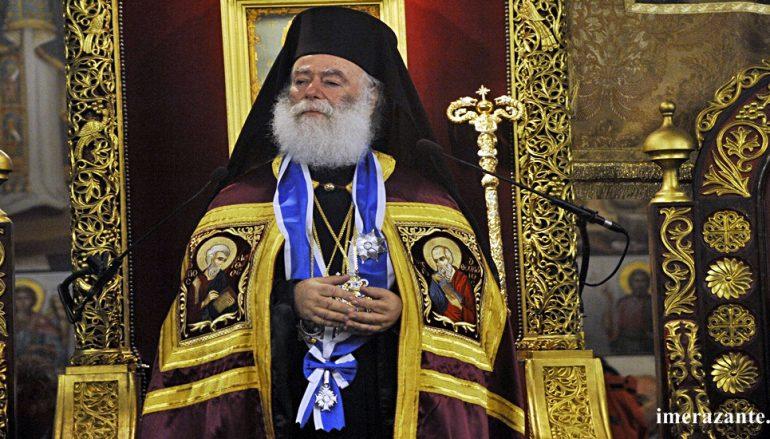 Με το παράσημο του Αγίου Διονυσίου τιμήθηκε ο Πατριάρχης Αλεξανδρείας (ΦΩΤΟ)