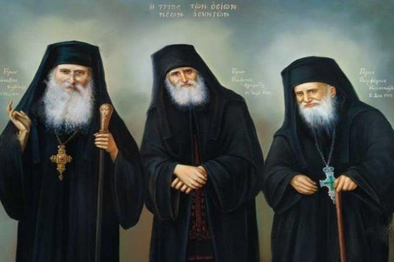 Σύγχρονοι Άγιοι στην σύγχρονη εποχή!