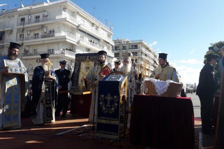 Δημητριάδος Ιγνάτιος: «Ο Άγιος Νικόλαος είναι πιο επίκαιρος από ποτέ!» (ΦΩΤΟ)