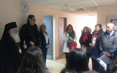 Κοντά στους ασθενείς του Νοσοκομείου Βόλου ο Μητροπολίτης Ιγνάτιος (ΦΩΤΟ)