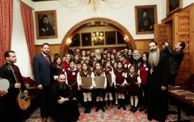 Παραδοσιακά τραγούδια και κάλαντα στον Αρχιεπίσκοπο (ΦΩΤΟ)