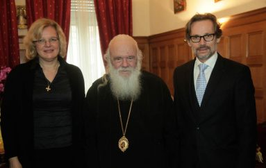 Οι Πρέσβεις της Αυστρίας και της Γερμανίας στον Αρχιεπίσκοπο (ΦΩΤΟ)