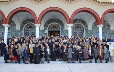 Εορτή των Εθελοντριών στην Ι. Μ. Λαρίσης (ΦΩΤΟ)