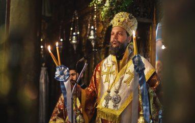 Η εορτή του Αγίου Ελευθερίου στην Ι. Μ. Νέας Ιωνίας (ΦΩΤΟ)