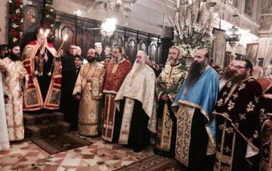 """Κερκύρας: """"Ο Άγιος Σπυρίδων δεν έκανε εκπτώσεις στην Ορθόδοξη Πίστη"""" (ΦΩΤΟ)"""