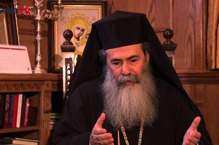 Χριστουγεννιάτικο Μήνυμα του Πατριάρχη Ιεροσολύμων Θεοφίλου