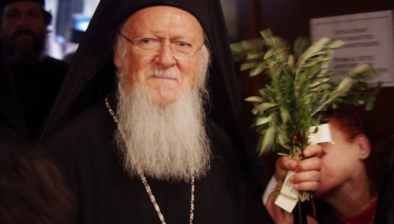 Αναχώρησε ο Οικουμενικός Πατριάρχης για τα Ιεροσόλυμα