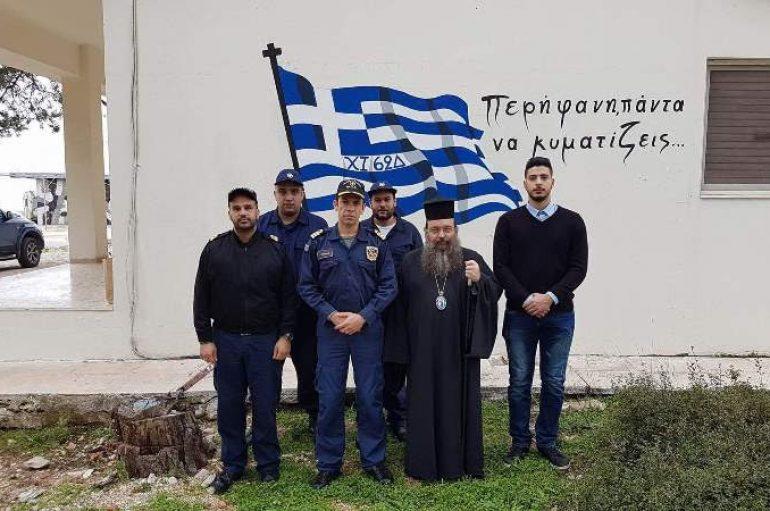 Ο Μητροπολίτης Χίου στα Ναυτικά Φυλάκια και στο ΝΑΣΧΙ (ΦΩΤΟ)