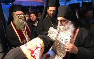 Τα Τίμια Δώρα των Μάγων υποδέχθηκε η Λάρισα (ΦΩΤΟ)