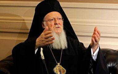 """Οικ. Πατριάρχης: """"Αναφαίρετο το δικαίωμα της στέγασης"""""""