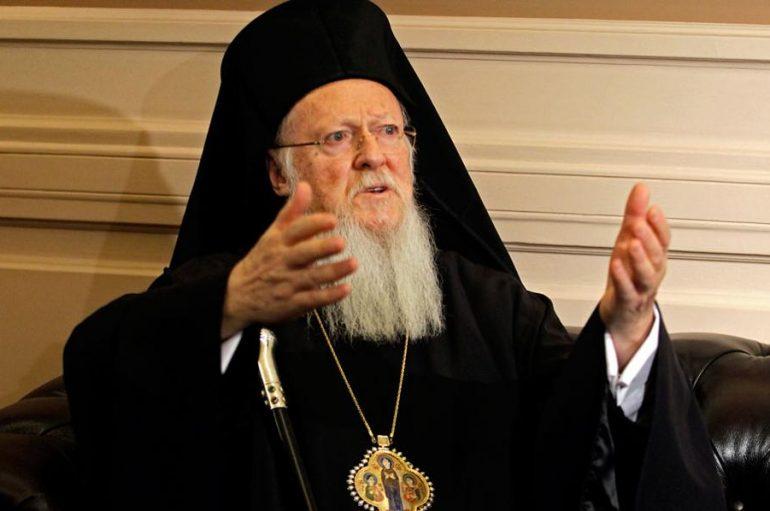 Οικ. Πατριάρχης: «Αναφαίρετο το δικαίωμα της στέγασης»