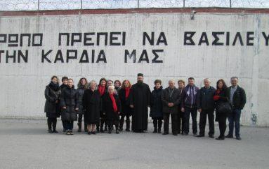 Επίσκεψη αγάπης στους φυλακισμένους των Διαβατών (ΦΩΤΟ)