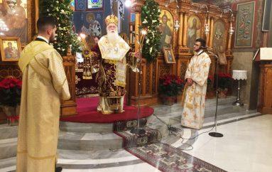 Με λαμπρότητα εόρτασαν τα Χριστούγεννα στο Βόλο (ΦΩΤΟ)