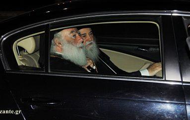 Στη Ζάκυνθο αφίχθη ο Πατριάρχης Αλεξανδρείας Θεόδωρος (ΒΙΝΤΕΟ)