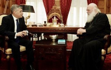 Δείπνο στους 13 Περιφερειάρχες θα παραθέσει ο Αρχιεπίσκοπος Ιερώνυμος