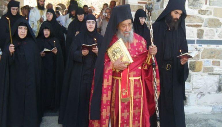 «Του Σφουγγαρά ο Κέδρος» του Καθηγουμένου της Ι. Μονής Δοχειαρίου