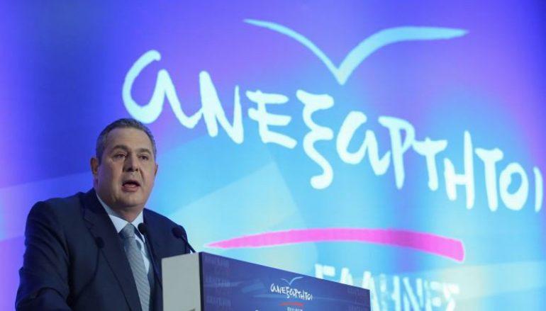 Καμμένος: «Δεν εκχωρούμε τον όρο «Μακεδονία»