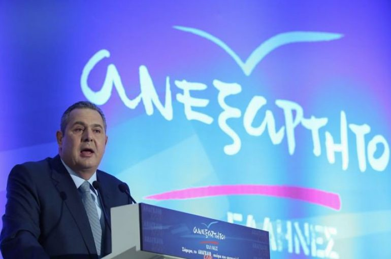 """Καμμένος: """"Δεν εκχωρούμε τον όρο «Μακεδονία»"""