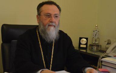 """Μητροπολίτης Κορίνθου: """"Μας συντάραξε το συλλαλητήριο"""""""