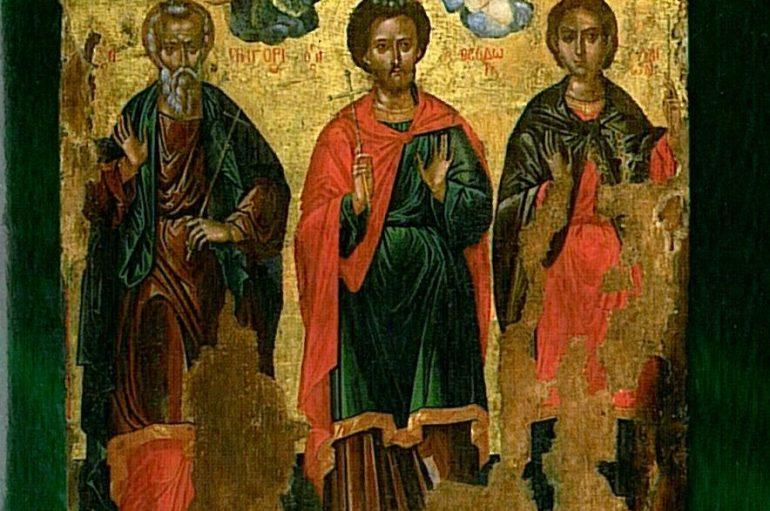 Αφιερωμένο στους Αγ. Φανέντες Γρηγόριο, Θεόδωρο και Λέοντα το ημερολόγιο της Ι. Μ. Κεφαλληνίας