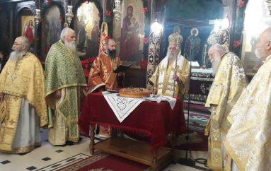 Πρώτη Θεία Λειτουργία του έτους στην Ι. Μ. Γρεβενών (ΦΩΤΟ)