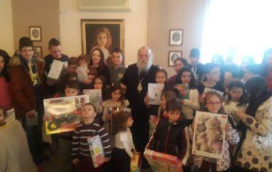 Η Ιερατική Οικογένεια των Γρεβενών σε κοινή τράπεζα (ΦΩΤΟ)