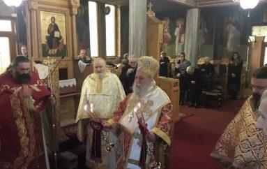 Η εορτή του Αγ. Γεωργίου του εν Ιωαννίνοις στην Ι. Μ. Γρεβενών (ΦΩΤΟ)