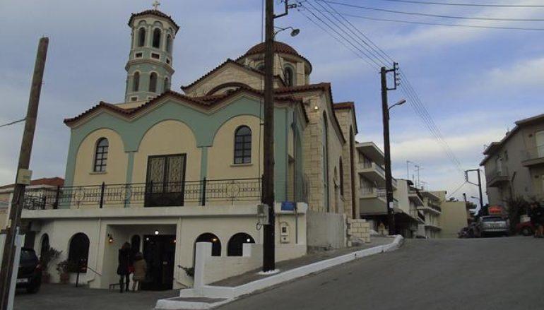 Πανηγυρίζει ο Ιερός Ναός Αγίου Τρύφωνος Τρίπολης