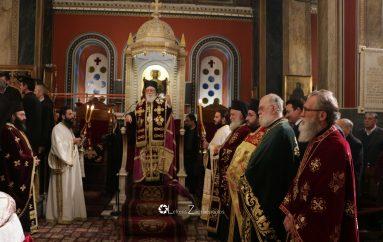 Πανηγυρικός Εσπερινός στον Μητροπολιτικό Ι. Ναό Αγ. Βασιλείου Τρίπολης (ΦΩΤΟ)
