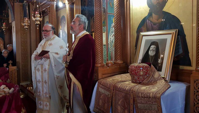 Σαν σήμερα κηδεύτηκε ο Αρχιεπίσκοπος Χριστόδουλος (ΦΩΤΟ – ΒΙΝΤΕΟ)