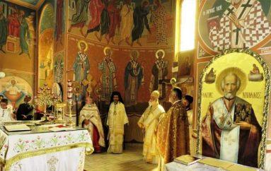 Μητρόπολη Καλής Ελπίδος: «Πενήντα έτη καρποφόρας Διακονίας και Ελληνισμού»