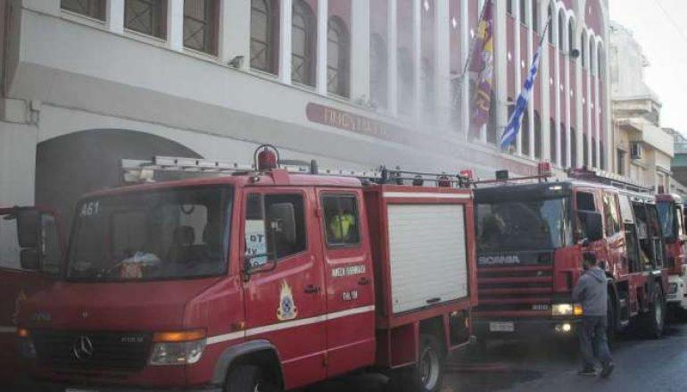 Φωτιά ξέσπασε στο Πνευματικό Κέντρο της Μητρόπολης Νίκαιας (ΦΩΤΟ)