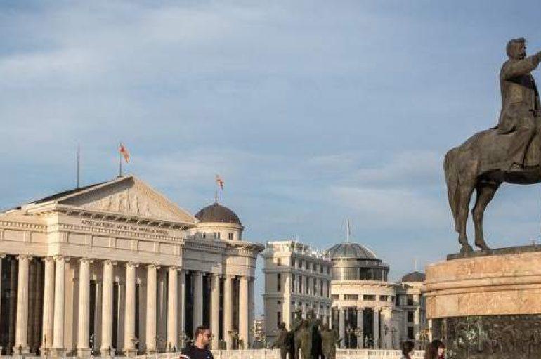 Υποχρεωτικές οι αλλαγές στο Σύνταγμα των Σκοπίων