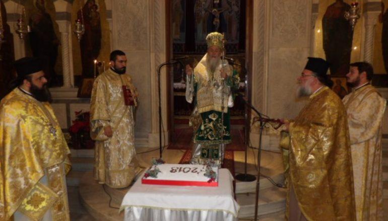 Πρωτοχρονιάτικη Αγρυπνία στην Ι. Μητρόπολη Κορίνθου (ΦΩΤΟ)