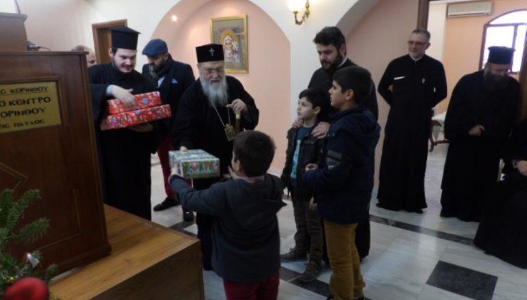 Ο Μητροπολίτης Κορίνθου μοίρασε δώρα σε παιδιά Ιερέων του (ΦΩΤΟ)