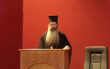 Ομιλία του Πρωτοσυγκέλλου Συμεών Βολιώτη στην Ι. Μ. Κορίνθου (ΦΩΤΟ)