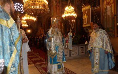 Αρχιερατική Θεία Λειτουργία στο Χιλιομόδι Κορινθίας (ΦΩΤΟ)